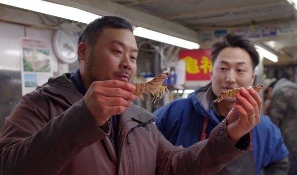 David Chang Ugly Delicious Netflix