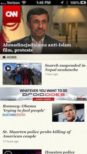 CNN for iPhone