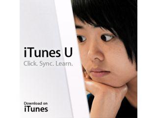 Tate taking advantage of iTunes U