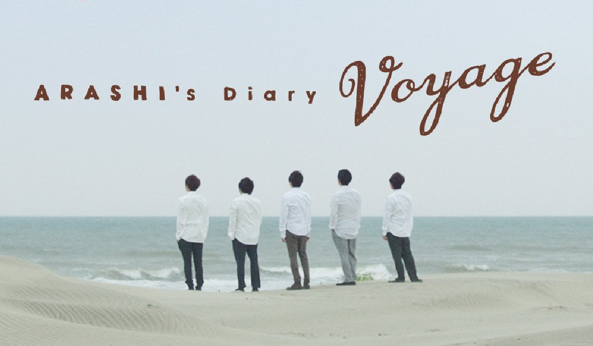 Arashi's Diary Voyage the group standing on the beach