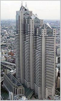 STRATACACHE Announces New Tokyo Office
