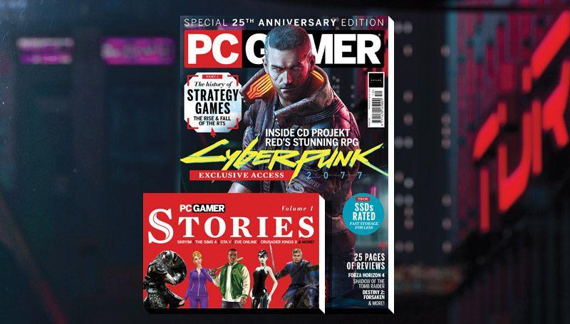 PC Gamer UK December issue: Cyberpunk 2077