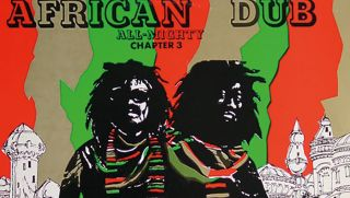 Joe Gibbs & The Professionals African Dub - All Mighty Chapter 3 album artwork
