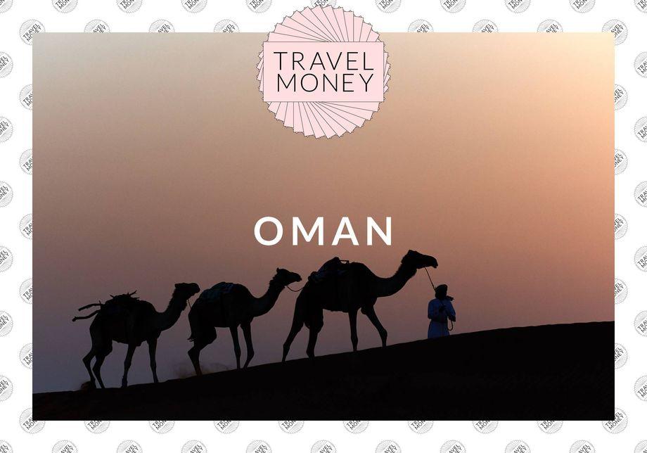 Travel Money - Oman