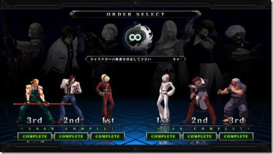 King Of Fighters XIII Now Kicking It On Steam #28889