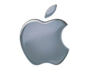 Apple preparing a netbook... again?