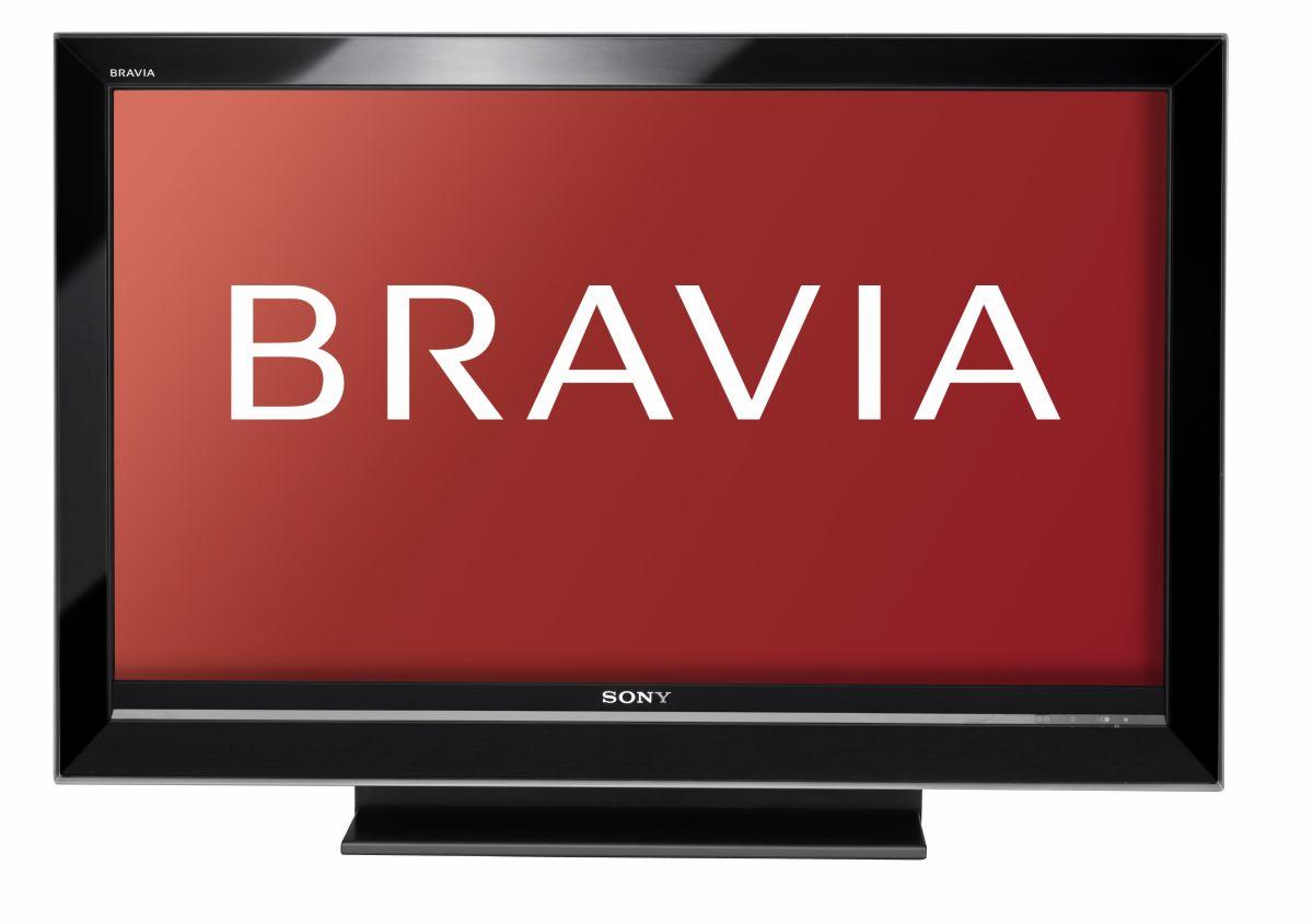 Japan Car Logo >> Sony denies Bravia TV recall, but admits fault issue | TechRadar