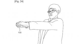 Samsung Body Fat scanning patent