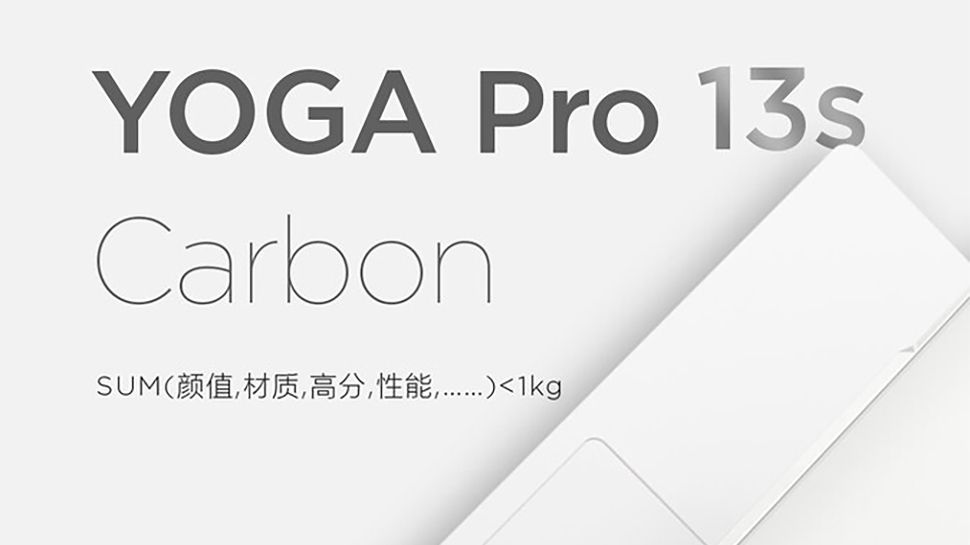 Lenovo teases Yoga Pro 13s Carbon: a sub-1kg laptop with professional features - TechRadar
