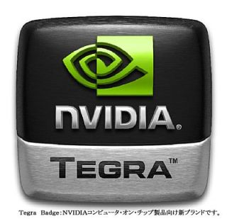 Nvidia s latest financial reports show successful move from PC to tablets and smartphones