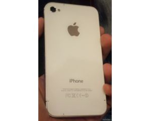 Is this the iPhone 4S Nah probably not
