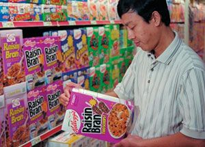 Cereal boxes. Credit: USDA