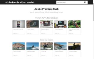 Video tutorials for Adobe Premiere Rush