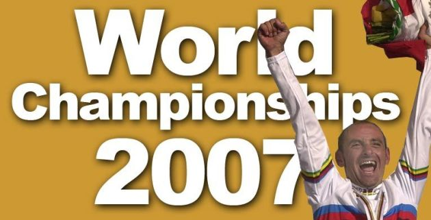World Championships 2007 logo
