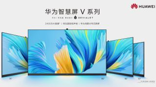 Huawei's Vision V-Series 4K TVs boast audio by Devialet