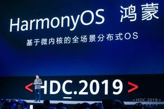 Huawey Harmony OS