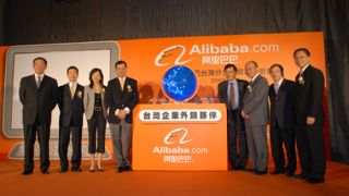 IG Q&A on Alibaba IPO expectations
