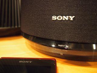 multi room audio from Sony
