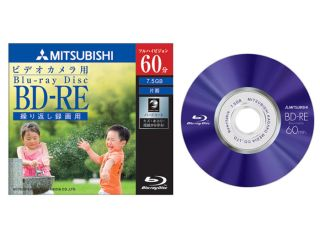 First 8cm Blu-ray discs for HD camcorder | TechRadar
