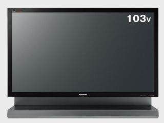 Panasonic's 103inch ZR900 model