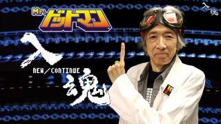 Hiroshi Ono