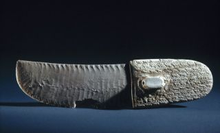 Egyptian knife with animal decoration
