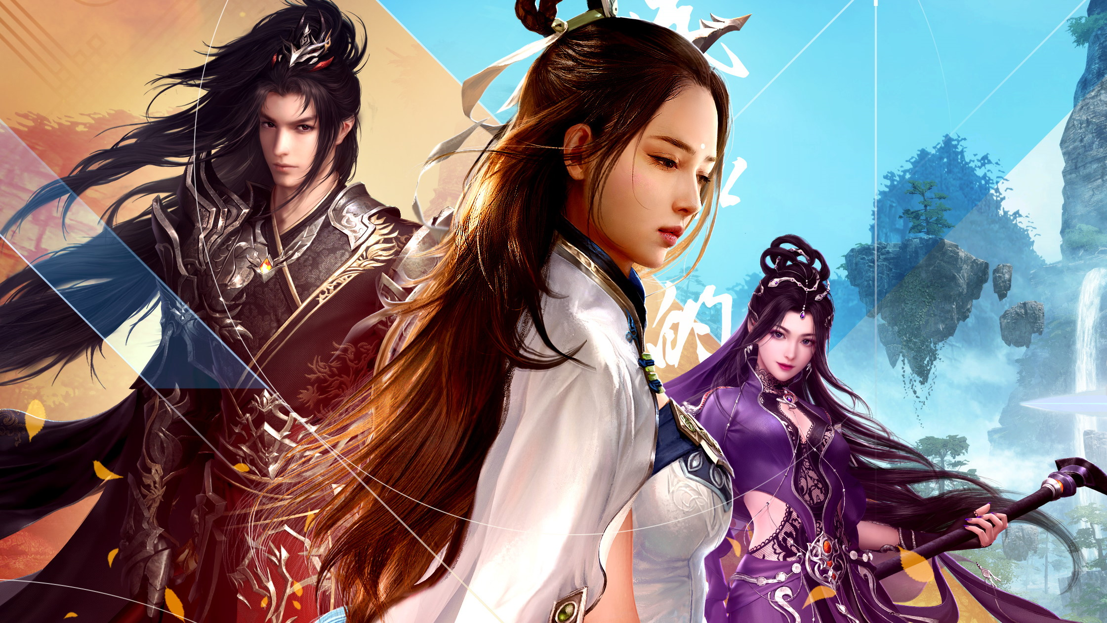 One of China's biggest MMOs is coming to the West later this year