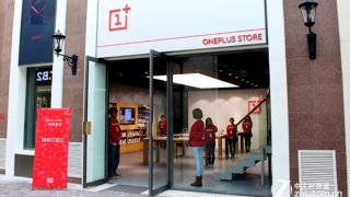OnePlus One Store