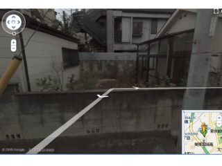 Google's camera is too high for Japan, as seen in this Street View image from Tokyo