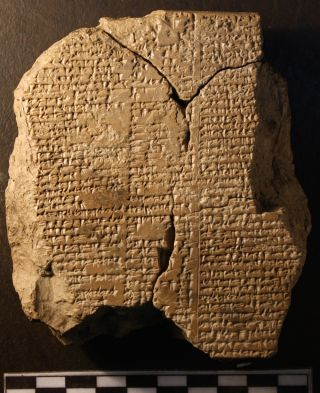 The Gilgamesh tablet.