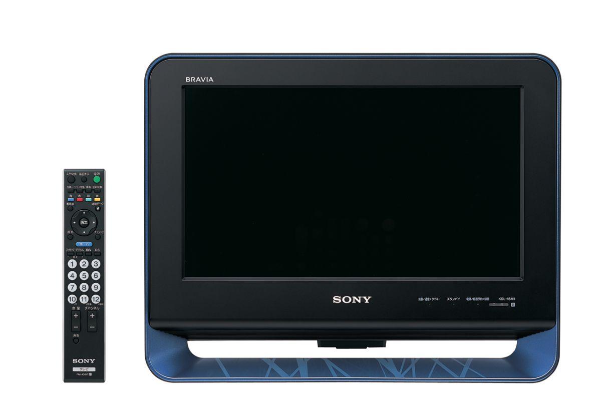 Sony mini Bravia TVs get fashion makeover | TechRadar