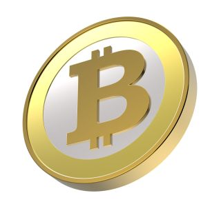 The Bitcoin symbol resembles a dollar sign with a double-barred letter B.