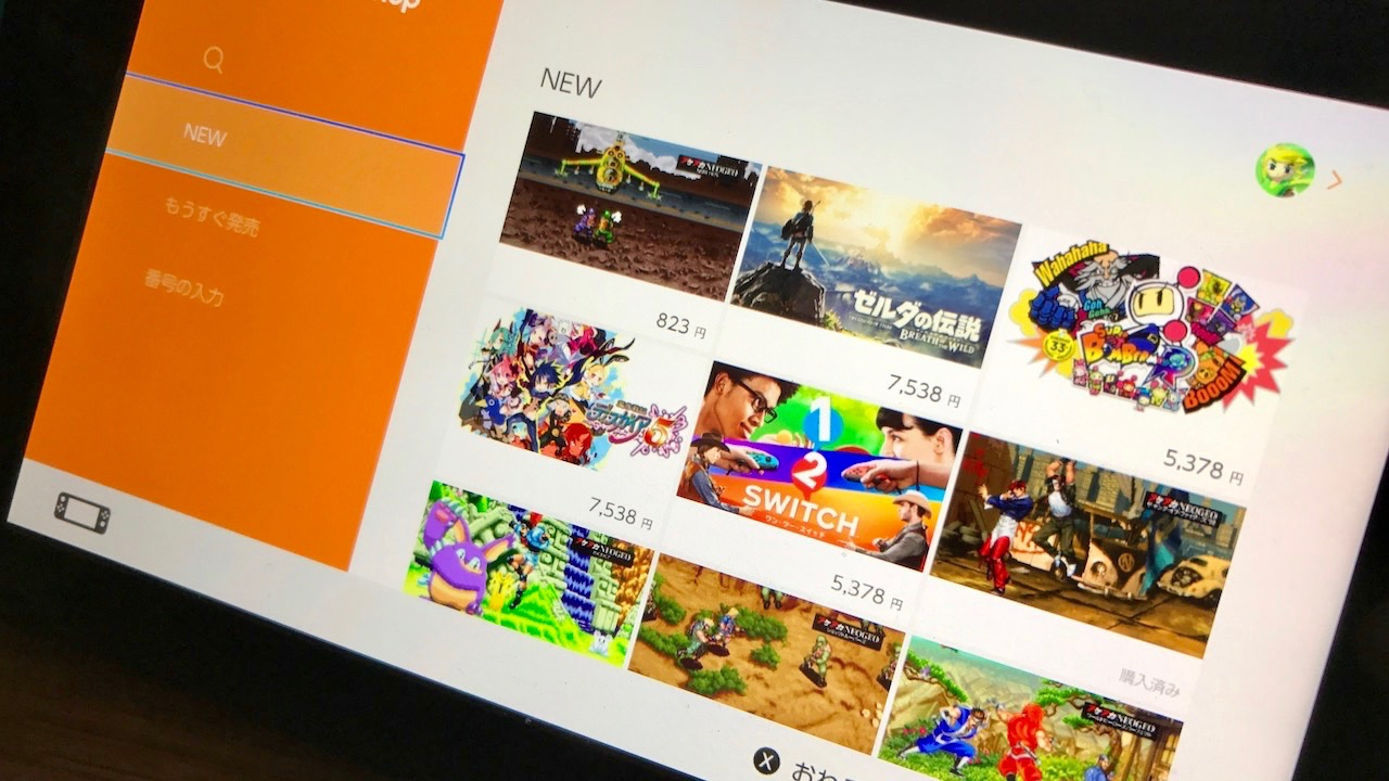 Someone's already hacked the Nintendo Switch firmware update | TechRadar