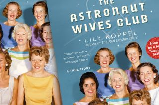 'Astronaut Wives Club' by Lily Koppel