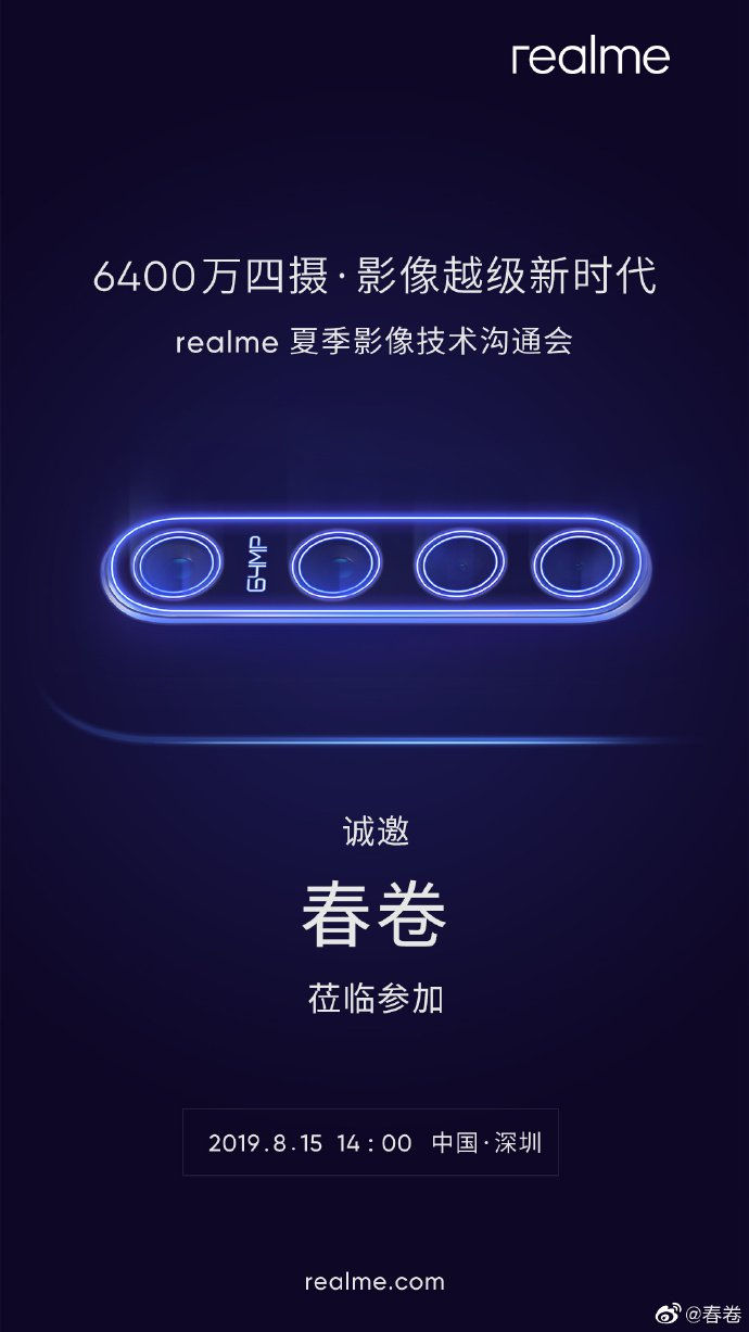Realme 64MP fotocamera evento