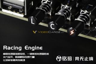 Maxsun B460 iCraft Gaming Endless