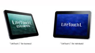 NEC LifeTouch L tablets break cover