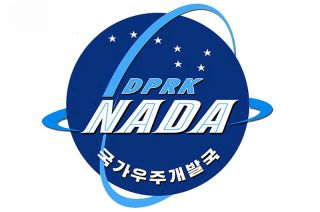 National Aerospace Development Administration Logo