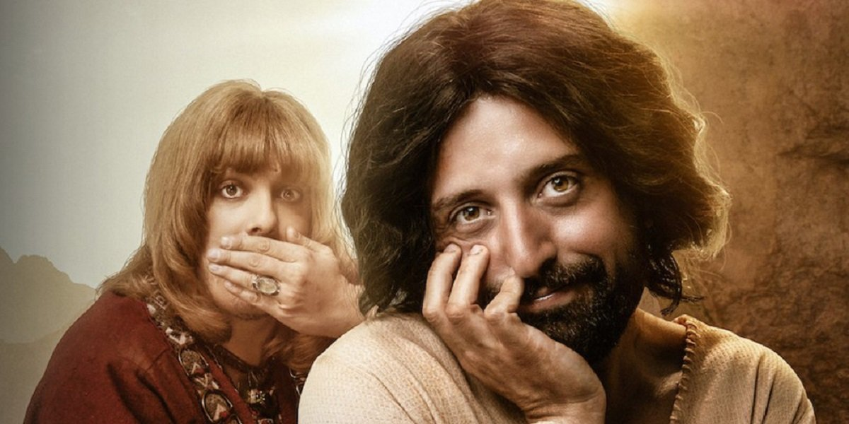 the first temptation of christ netflix outrage