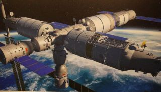 China Dragon Space Station