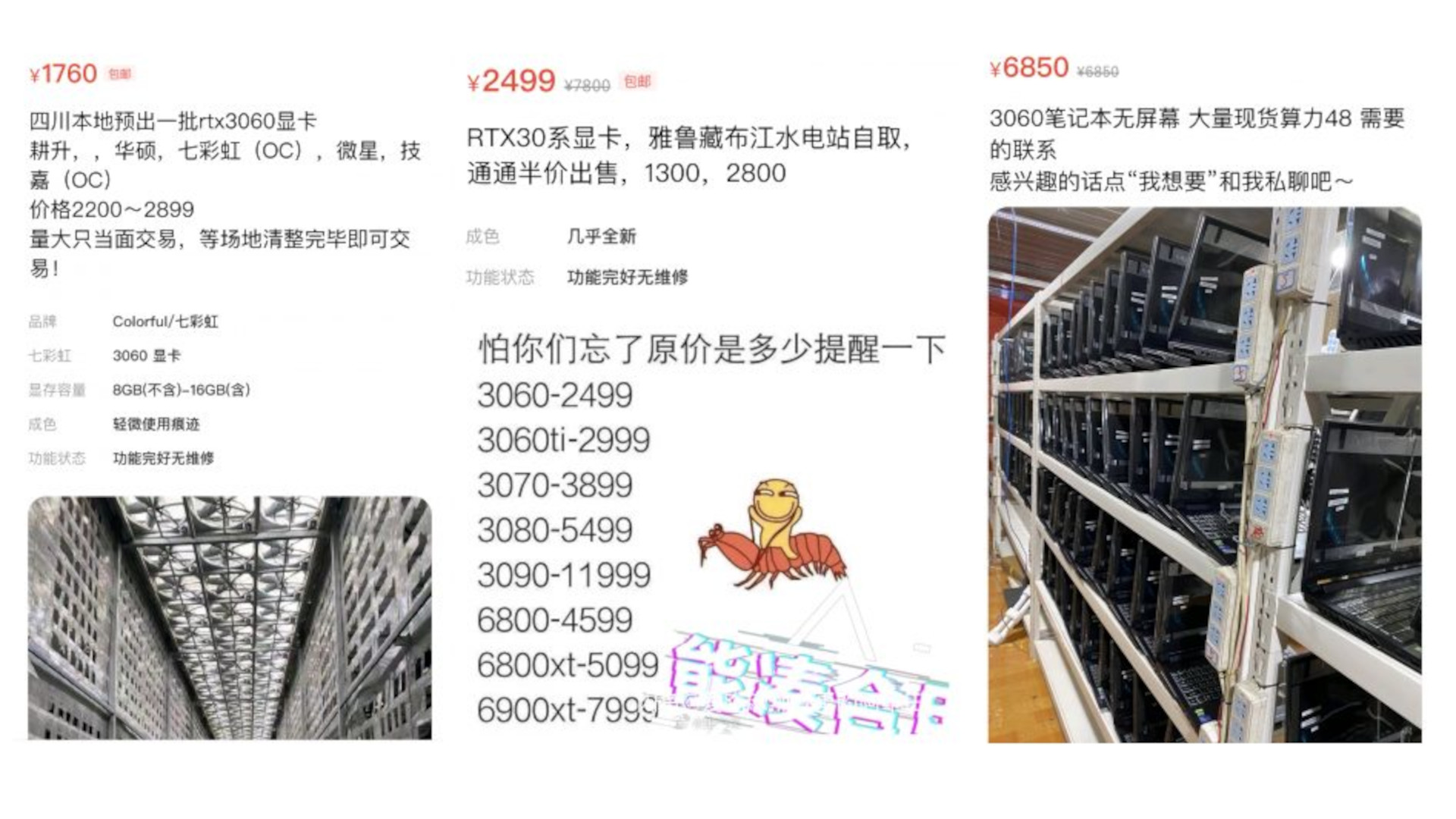 Used GPUs for sale in China