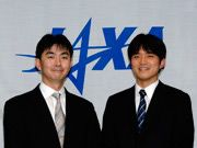 Japan Selects Two New Astronaut Candidates
