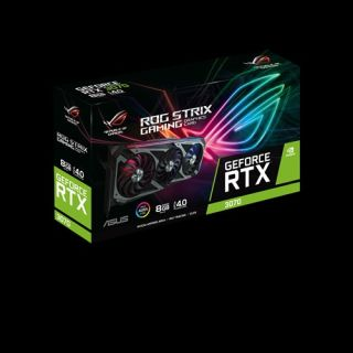 Asus RTX 3070 8GB ROG Strix Box