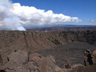 Keanak?ko?i Crater