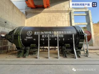 China test-fired a massive new solid-fueled rocket motor on Oct. 19, 2021.