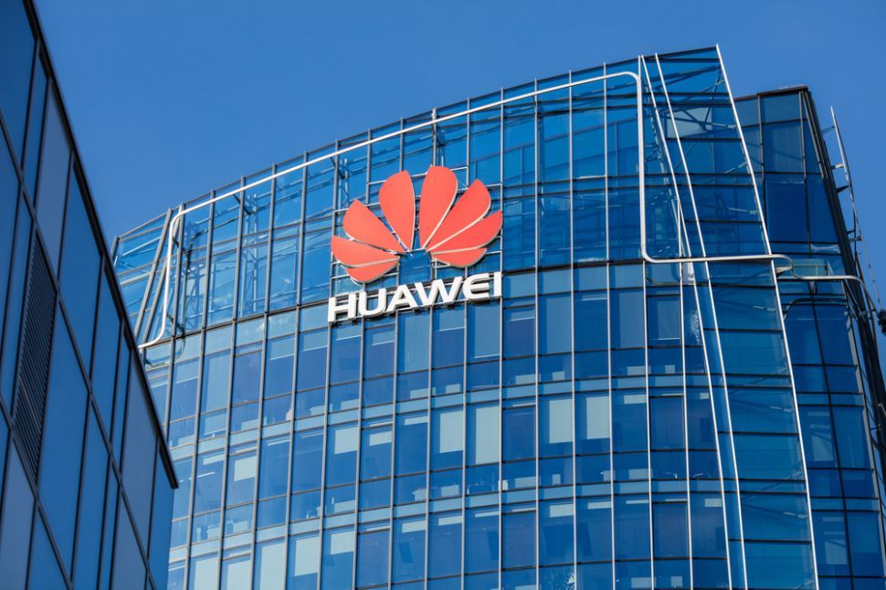 Huawei hardware may be a UK security risk