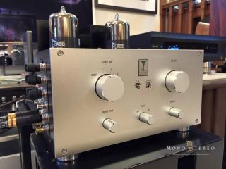 Most Expensive Amps : 10 of the world 39 s most expensive stereo amplifiers what hi fi ~ Russianpoet.info Haus und Dekorationen