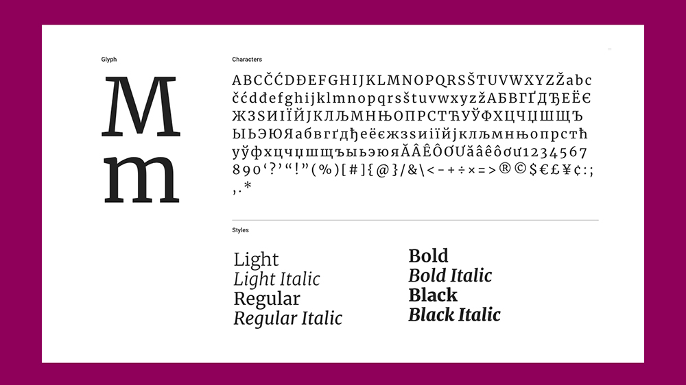 Best free fonts: Merriweather