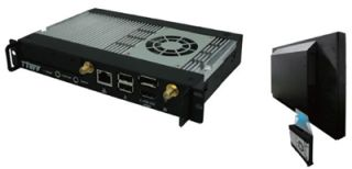 New M2M Wireless Solution for Digital Signage Networks