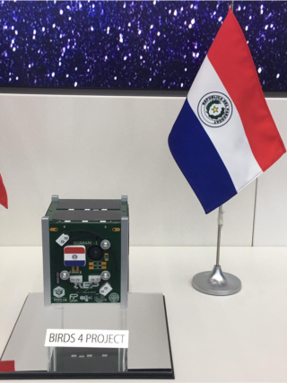 A preflight view of the Guaranisat-1 satellite created by students from Paraguay as part of the BIRDS-4 program.